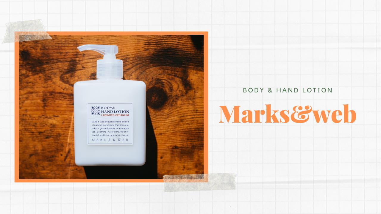 Marks&web(マークスアンドウェブ)  ハーバル ボディ&ハンドローション レビュー