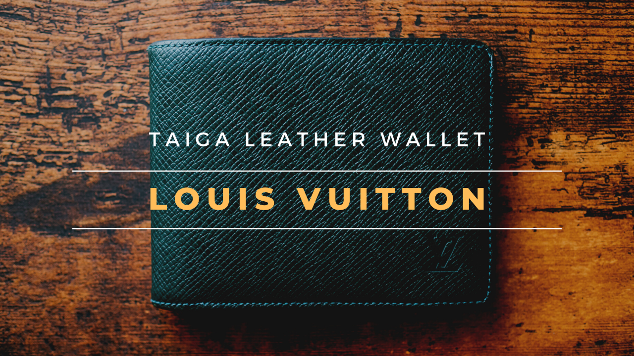 LOUIS VUITTON(ルイ・ヴィトン)|父親から受け継いで10年。タイガ・レザー二つ折り財布
