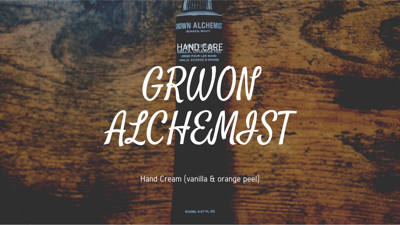 GROWN ALCHEMIST|べたつかず、サラッと浸透するハンドクリーム(バニラ&オレンジピール)