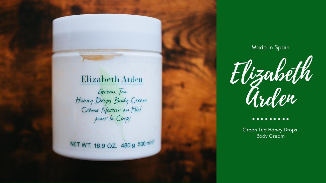 Elizabeth Arden(エリザベスアーデン)|コスパ最強ボディクリーム「グリーンティー ハニードロップ ボディクリーム」