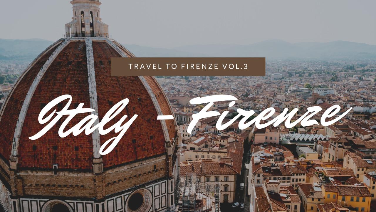 イタリア|24時間でフィレンツェの観光名所を巡る写真旅③