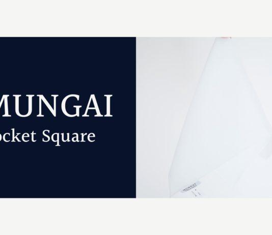 MUNGAI(ムンガイ)|ビジネスマンの必需品!白のリネンポケットチーフ