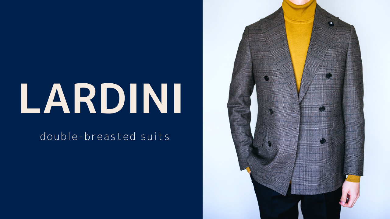 LARDINI(ラルディーニ) 6Bダブルブレステッドスーツ(グレンプレイド)購入レビュー