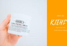KIEHL'S(キールズ)|乾燥・毛穴知らずの肌に。最強保湿クリーム「UFC 125ml」レビュー