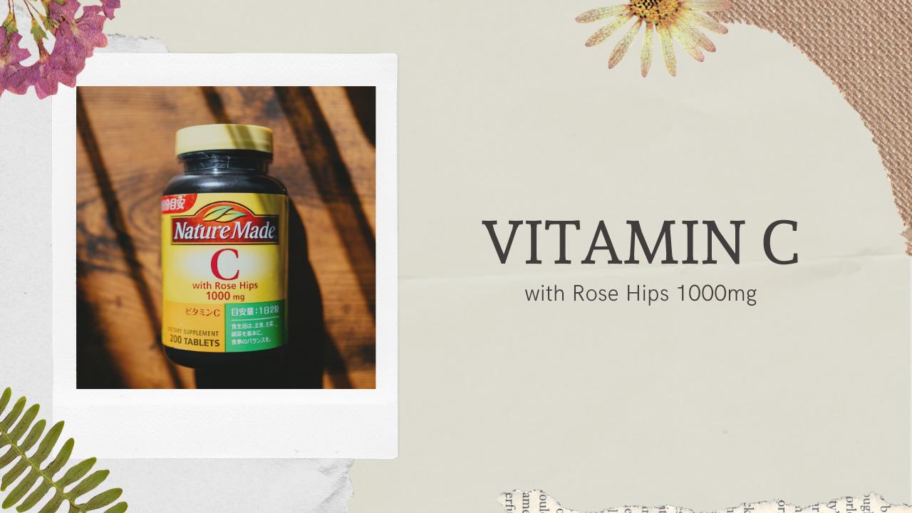 ネイチャーメイド ビタミンC サプリメント(1000mg、100日分) 効果レビュー