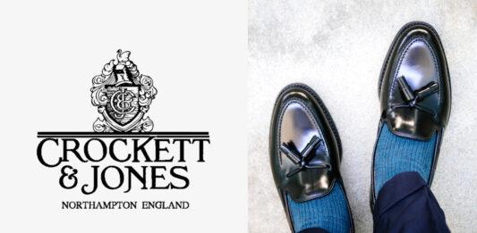 CROCKETT&JONES(クロケット&ジョーンズ) 「CAVENDISH3(キャベンディッシュ3)」購入レビュー