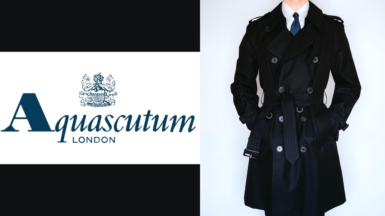 Aquascutum(アクアスキュータム)|トレンチコート「PRINCEGATE(プリンスゲート) 」購入レビュー