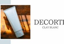 DECORTÉ(コスメデコルテ)|毛穴汚れと肌のザラつきをなくす洗顔料「クレイブラン」レビュー