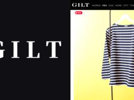 【通販レビュー】GILT(ギルト)でブランド服を総額150万円分購入してみた感想
