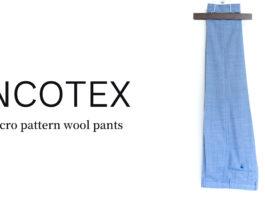 INCOTEX(インコテックス) 春夏ウールパンツ(マイクロパターン)「1AT032-50093」レビュー