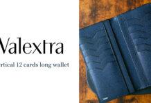 Valextra(ヴァレクストラ)|メンズも使える長財布「ヴァーティカル 12カード」購入レビュー