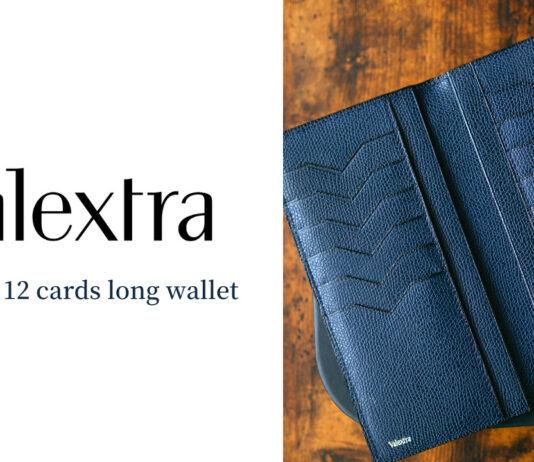Valextra(ヴァレクストラ) メンズも使える長財布「ヴァーティカル 12カード」購入レビュー