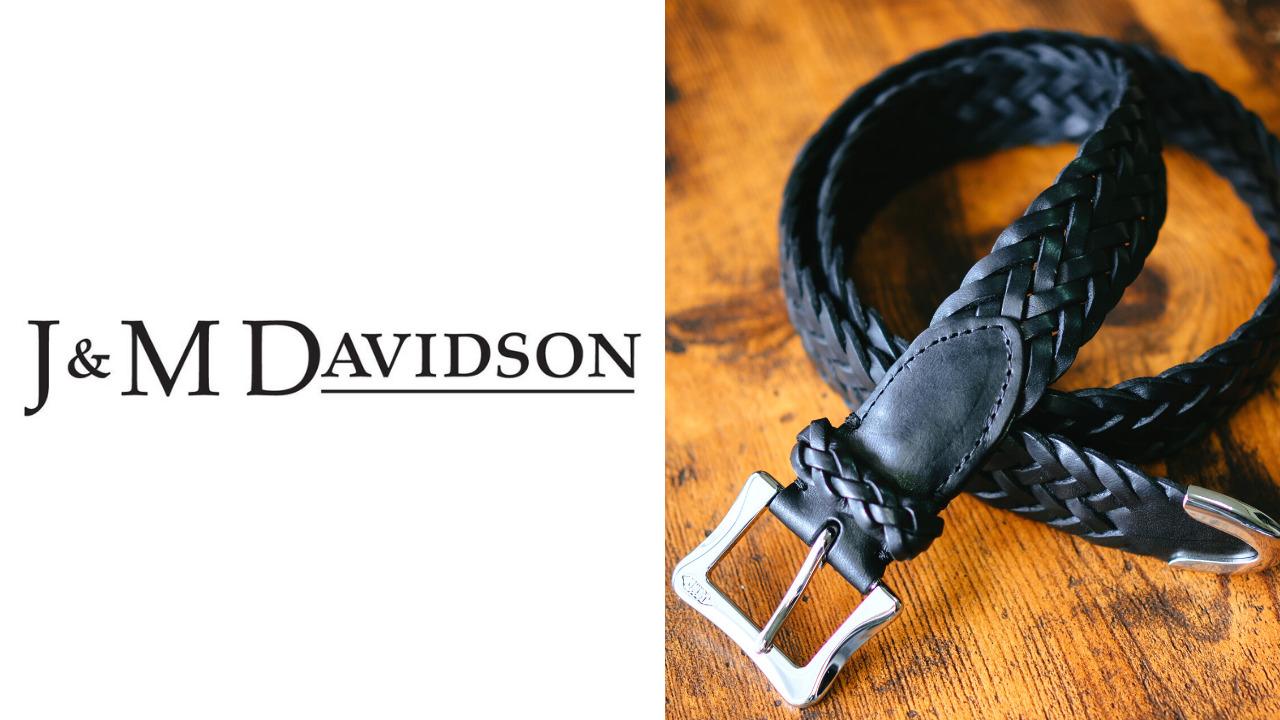 J&M DAVIDSON(J&M デヴィッドソン) メッシュベルト(30m)購入レビュー