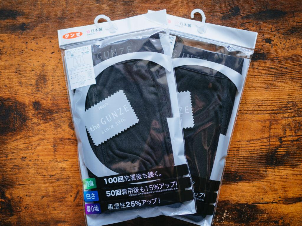 【レビュー】the GUNZE STANDARD 綿100 前あき ボクサーパンツ(メンズ)