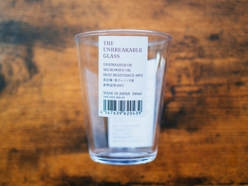 【レビュー】THE UNBREAKABLE GLASS|軽くて丈夫な割れないグラスを歯磨きコップに使ってみた