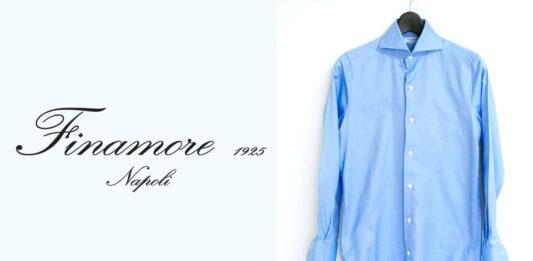 Finamore(フィナモレ) オックスフォードドレスシャツ「MILANO×SIMONE」購入レビュー