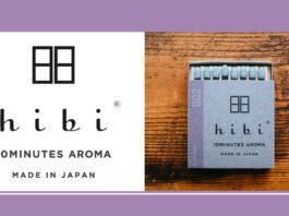 hibi 10 MINUTES AROMA|10分のリラックス時間。お香マッチ「002 ラベンダー」レビュー