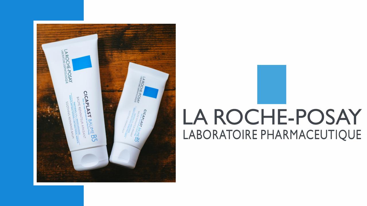 【レビュー】LA ROCHE POSAY(ラ ロッシュ ポゼ)|「シカプラスト バーム B5」