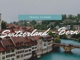 スイス|首都ベルンとルツェルンを1日観光。雨の日の写真スポット巡り