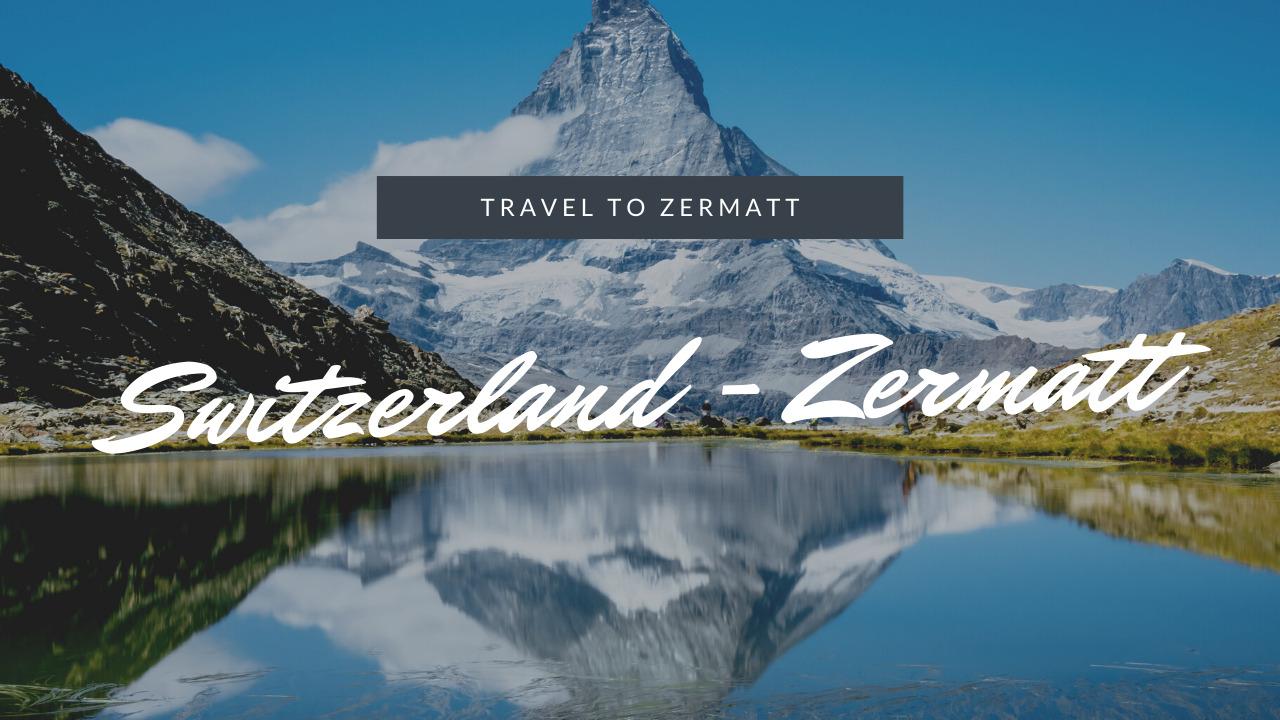 スイス 夏のツェルマット観光。「逆さマッターホルン」の湖を巡るトレッキング