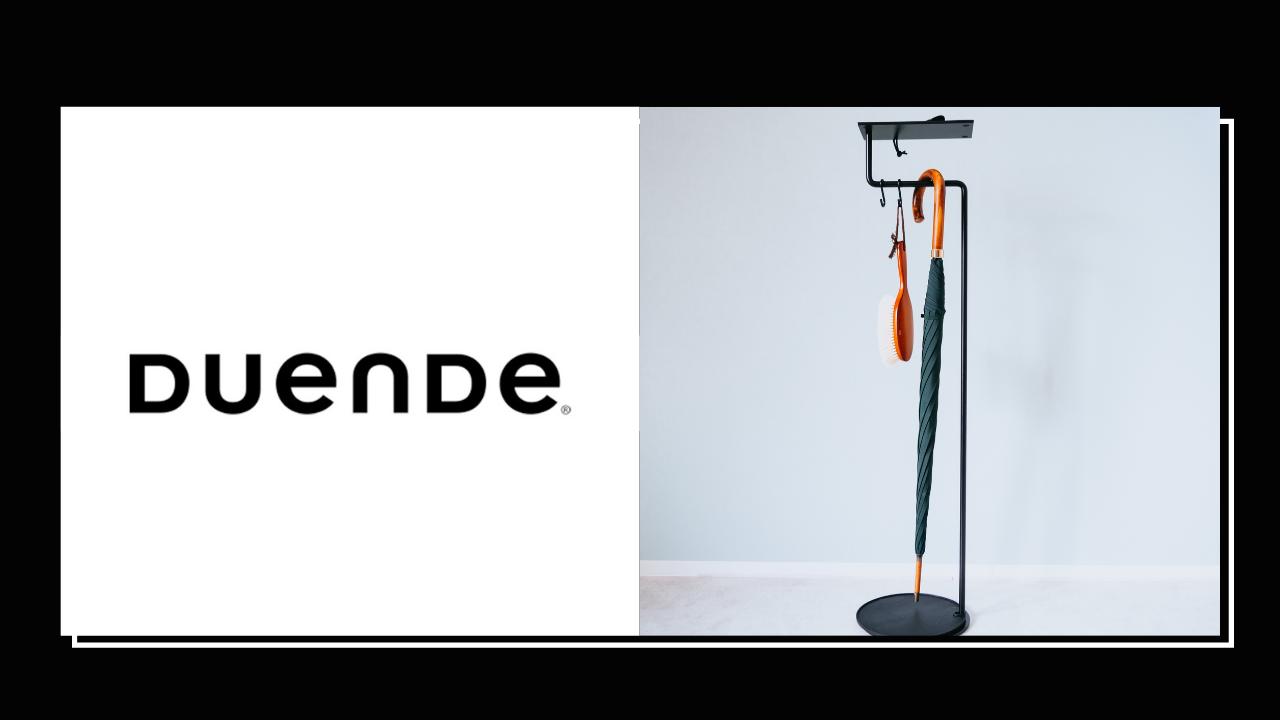 【レビュー】DUENDE(デュエンデ) お洒落でシンプルな傘立て「TILL アンブレラスタンド」