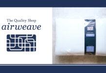 【ふるさと納税レビュー】通気性抜群の枕「エアウィーヴ ピロー スタンダード」